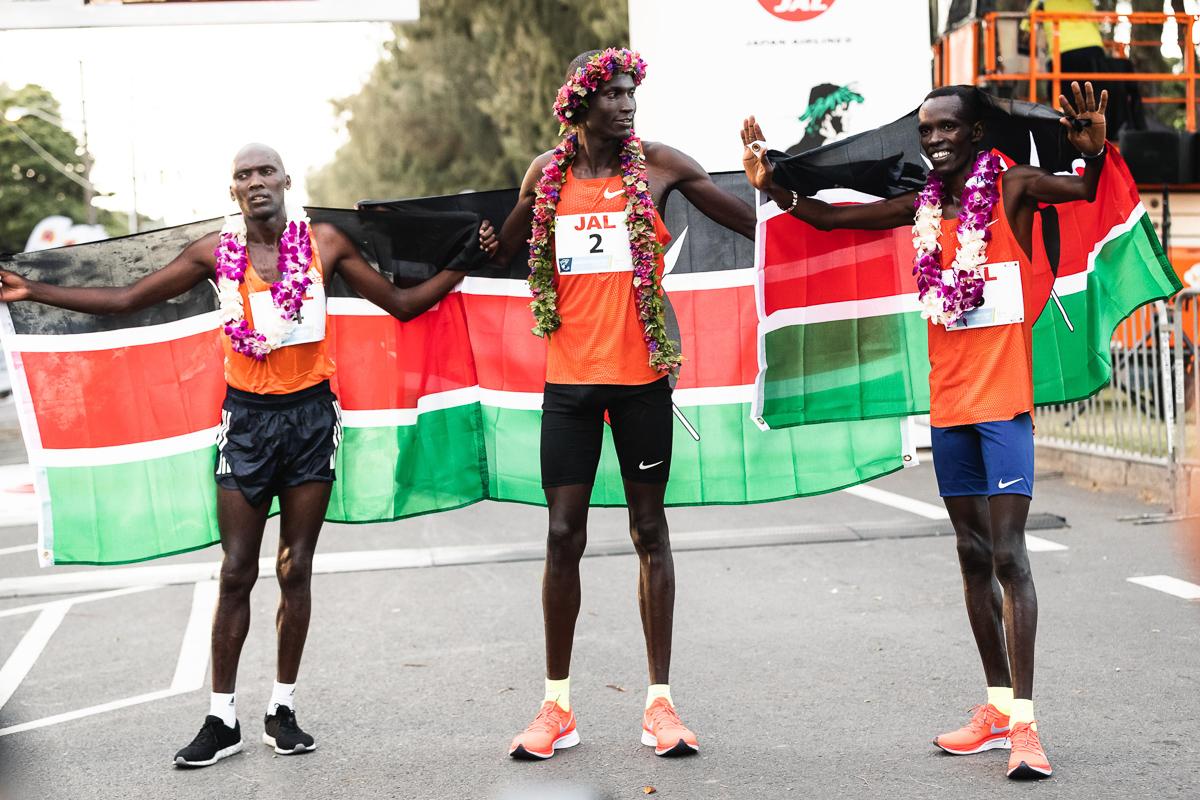Hawaii Marathon